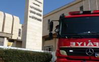 Müzede korkutan yangın